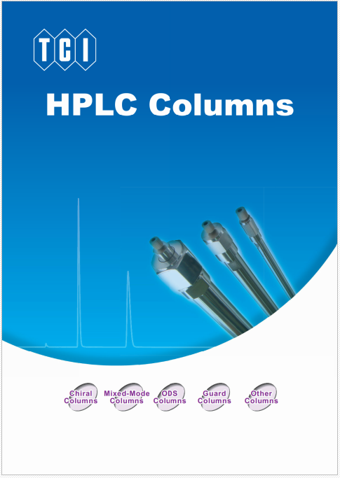 TCI (Tokyo Chemical Industries) Catalogue cover