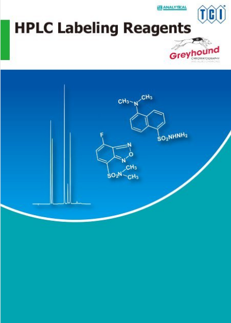 TCI HPLC Reagents Catalogue Cover