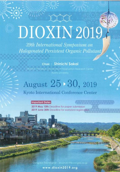 Dioxin 2019 Poster
