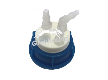 Smart Waste Cap S50 Burkle can with 1 charcoal cartridge filter emplacement + 2 barbed tube fittings (6-9 mm)