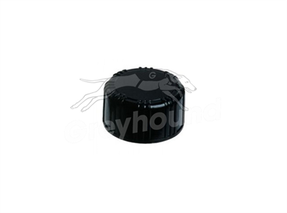 8mm Solid Top Screw Cap - Black, no liner